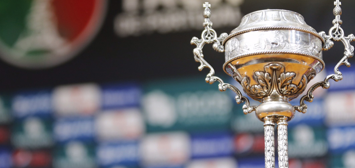 Braga-Sporting nos 'oitavos' da Taça feminina